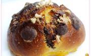 Las mejores recetas de postres y dulces